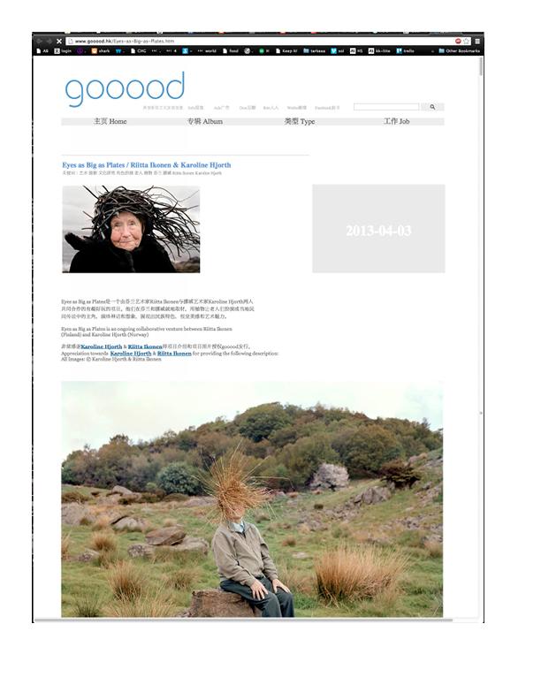 Gooood gooood (Online architecture, landscape,design & art magazine in China)