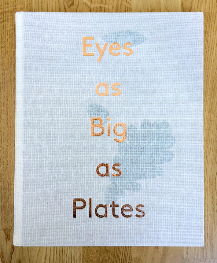 Eyes_as_Big_as_Plates_cover
